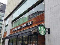 ★STARBUCKS COFFEE ミーナ天神店★ - Maison de HAKATA 。.:*・゜☆