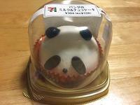セブンイレブン:「パンダのミルク&チョコケーキ」を食べた♪可愛いっ! - CHOKOBALLCAFE