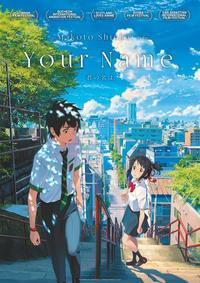 日々雑感5/11「君の名は。」Blu-rayは10月まで待てばイギリス盤を安く買える(条件アリだが〕 - Suzuki-Riの道楽