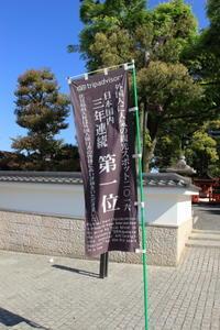 GWに京都に行って来ました3 - クレッセント日記