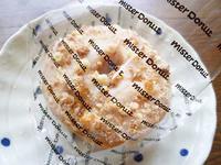 【閉店】Mister Donut to go(ミスタードーナツ トゥゴー)池袋ショッピングパークショップ - 岐阜うまうま日記(旧:池袋うまうま日記。)