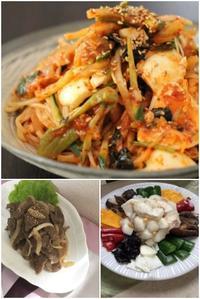 7月のレッスンスケジュール - 美味しい韓国 美味しいタイ@玄千枝クッキングサロン