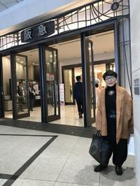 大阪、梅田阪急に来ました! - 坂本これくしょん 公式ブログ | SAKAMOTO COLLECTION BLOG