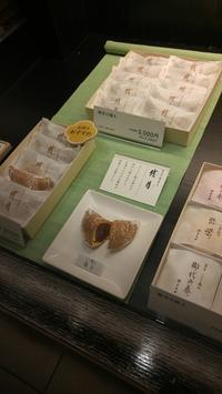 羽田空港のお土産 - 料理研究家ブログ行長万里  日本全国 美味しい話