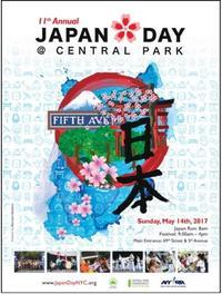 NY最大の日本の祭りJAPAN DAYに出演します! - 今日のトミー ~NYハーレム便り~