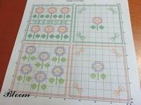 お花の図案 - Bloom のんびり日記
