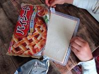 ミニダッチオーブンでアップルパイを焼く。 - 暮らしのつづりかた。