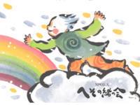 閉経、更年期は怖くない! - Sunshine Places☆葛飾  ヨーガ、産後マレー式ボディトリートメントやミュージック・ケアなどの日々