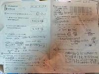 算数の文章題 - げんちゃんの発達障害プロジェクト