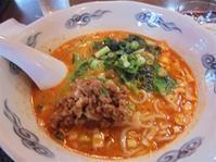 四川風担々麺 - 身近なフィールド・ノート