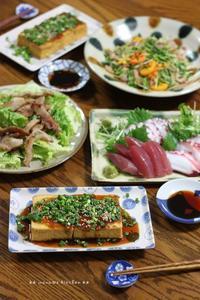 おうち居酒屋(๑¯﹃¯๑)♪ - **  mana's Kitchen **
