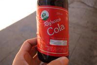 Cuba Cola - http://fukita.exblog.jp