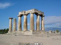 古代コリントスのアポロン神殿 - 日刊ギリシャ檸檬の森 古代都市を行くタイムトラベラー