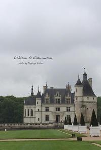 ロワール古城巡り - フランス菓子教室 Paysage Calme