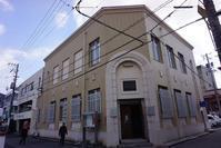 おのみち歴史博物館 - レトロな建物を訪ねて