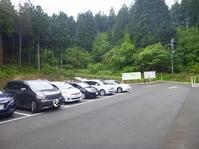 日本百名山荒島岳山開き参加登頂 編 - 風の便り
