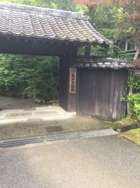 熊本 - たっちゃん!ふり~すたいる?ふっとぼ~る。  フットサル 個人参加フットサル 石川県