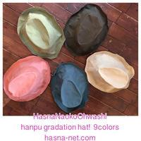 帽子の追加  帽子箱について - オーダーメイド帽子店と帽子教室 ハスナショップクチュリエ&手芸教室とギフト雑貨 Paraiso~パライーゾ楽園 Blog