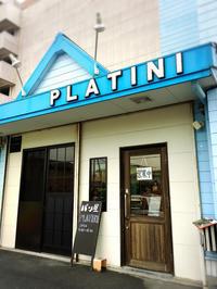 PLATINI (プラティニ) - プリンセスシンデレラ