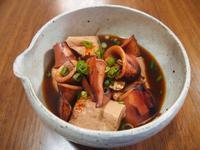 スルメイカの煮物 - sobu 2