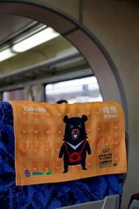 距離を加筆しました:台鉄(台湾鉄路)の運賃はリーズナブル - ヒゲじいの台湾一人旅