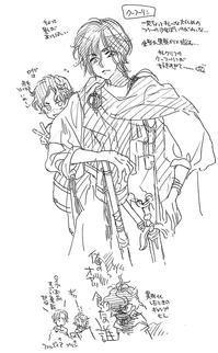 クーフーリン(アルスター物語群 - 山田南平Blog
