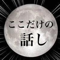 協力 - 吉祥寺マジシャン『Mr.T』