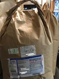 有機栽培米ぬか - 一家和楽の日記