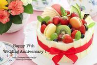 Wedding Anniversary ! - Lovepan