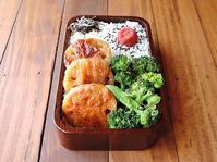 5/19(金)れんこん肉巻きオイスター照り焼き弁当 - おひとりさまの食卓plus