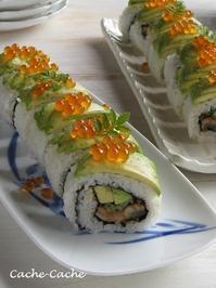 鰻とアボカドの裏巻き寿司♪ - Cache-Cache+