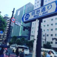 映画6.新宿スワン - artandlove☆もんもく日記2