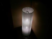 灯 - doppler
