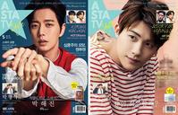 韓国芸能雑誌「ASTA TV+Style」5月号! - アンニョン! ハーモニーマート 明洞 ブログ★