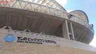 観戦記2017 浦和vs新潟J1第11節 - ネコとSUBARUとBIKEとREDS