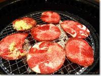 【に】肉~:にく~ - ネコニ☆マタタビ