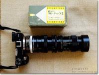【せ】接写システム:せっしゃしすてむ(予約投稿) - ネコニ☆マタタビ