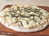 明太子ピザ - 美味しい贈り物