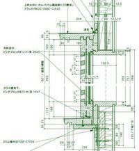 隠し框対応・引違い引手 NO.851 - アトリエMアーキテクツの建築日記
