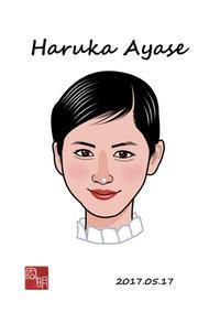 綾瀬はるかさんを描きました。#3(C37) - 楽しいね。似顔絵は… ヒロアキの作品館