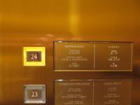 2017年5月。久兵衛@帝国ホテル大阪にお邪魔。つまみ編その1。 - rodolfoの決戦=血栓な日々
