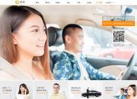 """中国でライドシェア(配車アプリサービス)が一気に普及した理由 - ニッポンのインバウンド""""参与観察""""日誌"""