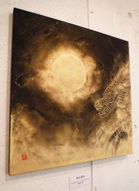 「PAINT 50VOL.4」展示風景(The exhibition landscape) - 栗原永輔ArtBlog.