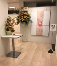 東京初個展、お陰様で無事に終了致しました! - UGYAU式