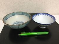 碗 2種 - 大正から昭和の器