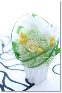仏花ミスカンサス - Flower letters