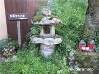 今年も奈良・京都へ3日目 - 毎日チクチク