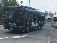 マイスカイ交通(金町駅南口→三郷中央駅) - バスマニア