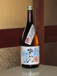 日本酒感想瑞冠 純米吟醸生酒新千本 - 雑記。