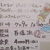 【レガレガ情報】Instagram更新! - Atmos back office! vol.3